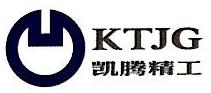 北京凯腾精工制版有限公司 最新采购和商业信息
