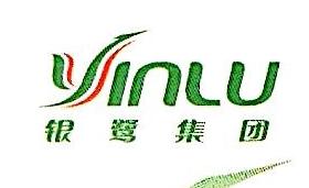 湖北银鹭食品有限公司 最新采购和商业信息