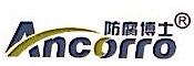 四川北尚石油科技有限公司
