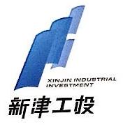成都市新津县工业投资经营有限责任公司 最新采购和商业信息
