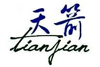 天津华安天建门业有限公司 最新采购和商业信息
