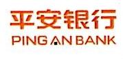 平安银行股份有限公司宁波慈溪支行 最新采购和商业信息
