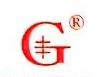 安阳市国丰农药有限责任公司 最新采购和商业信息