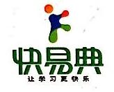 南京萨普科技有限责任公司