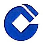 中国建设银行股份有限公司武汉鄂城墩支行 最新采购和商业信息