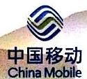 中移(苏州)软件技术有限公司