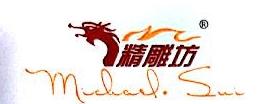 上海精美文化发展有限公司 最新采购和商业信息