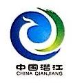 潜江市汇桥投资担保有限公司 最新采购和商业信息