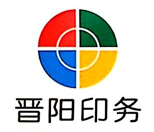 西安晋阳商标印务有限公司 最新采购和商业信息