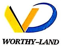 醴陵沃海房地产开发有限公司 最新采购和商业信息