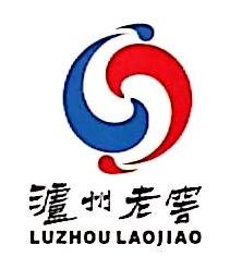 湖南柒泉乾阳酒业有限公司 最新采购和商业信息