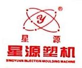 宁波市明广伟业机械制造有限公司