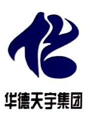 大连华德天宇集团有限公司 最新采购和商业信息
