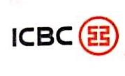 中国工商银行股份有限公司德州东风西路支行 最新采购和商业信息