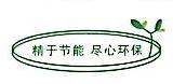 赣州市汇卓暖通设备工程有限公司