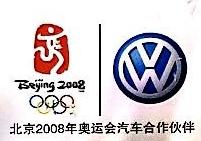 北京经典合安汽车销售服务有限公司 最新采购和商业信息