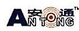 上海桑柳红电子科技有限公司 最新采购和商业信息