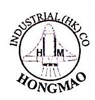 东莞市鸿茂五金制品有限公司 最新采购和商业信息