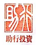 漳州市助行投资管理有限公司 最新采购和商业信息