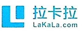 拉卡拉支付股份有限公司佛山分公司 最新采购和商业信息