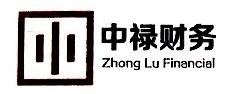 杭州中禄财务咨询有限公司 最新采购和商业信息