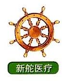 唐山新舵医疗器械有限公司 最新采购和商业信息