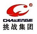 北京挑战科技发展有限公司