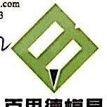 余姚市百思德模具有限公司 最新采购和商业信息