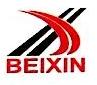 新疆北新永固钢结构工程有限公司 最新采购和商业信息