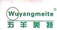 福州创艺美特贸易有限公司 最新采购和商业信息