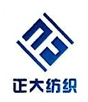 绍兴县新传承纺织品有限公司 最新采购和商业信息