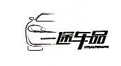 内蒙古一途网络科技有限公司 最新采购和商业信息