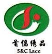 杭州锦碧源纺织品有限公司 最新采购和商业信息