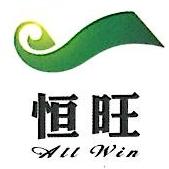 广州恒旺纸业有限公司 最新采购和商业信息
