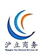 上海嘟仔网络科技有限公司 最新采购和商业信息