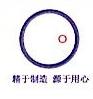 南京大洋制桶有限公司 最新采购和商业信息