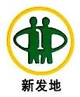 北京市新发地宏业投资中心 最新采购和商业信息