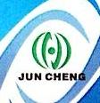 深圳市沪翔然能科技有限公司 最新采购和商业信息