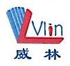 福州威林贸易有限公司 最新采购和商业信息