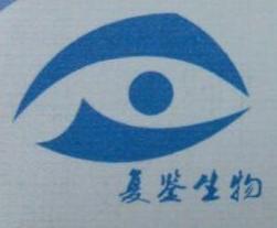 上海复鉴生物科技有限公司 最新采购和商业信息