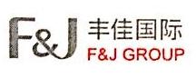 上海朗维国际贸易有限公司 最新采购和商业信息