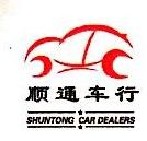 万载县顺通汽车销售服务有限公司 最新采购和商业信息