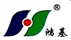 山东聊城泰德实业有限公司 最新采购和商业信息