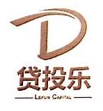 广州贷投乐互联网金融信息服务有限公司 最新采购和商业信息