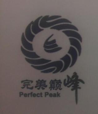北京完美巅峰文化传媒有限公司 最新采购和商业信息