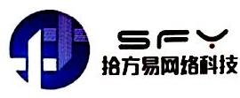 福建拾方易网络科技有限公司 最新采购和商业信息