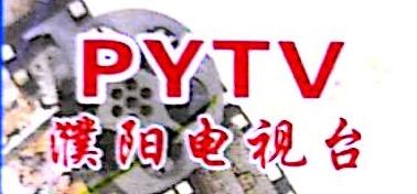濮阳广电同方数字电视有限公司