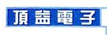 深圳顶益电子有限公司 最新采购和商业信息