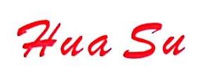 嘉兴市华塑包装材料有限公司 最新采购和商业信息