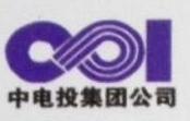 朝阳燕山湖发电有限公司 最新采购和商业信息